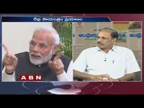 Discussion| Chandrababu Delhi tour |MIM Chief Asaduddin Owaisi Meets YCP Leader Goutham Reddy Part 1