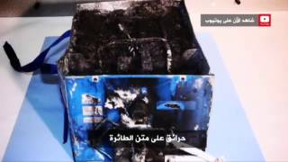 تحقيقات الجزيرة: أحلام متحطمة – البوينغ 787 | شاهد