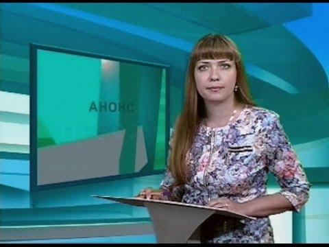 Десна-ТВ: Анонсы прессы.