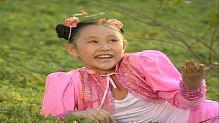 Tuổi Ngọc Ngà - Lam Anh ♫♫ Ca Nhạc Thiếu Nhi ♫ Nhạc Cho Trẻ Mầm Non