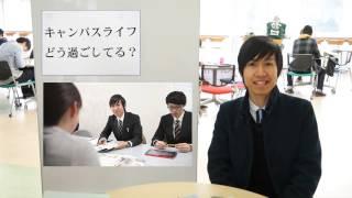 広大生に、インタビュー!(第6回)