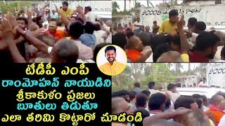 Fans Fire on TDP MP Rammohan Naidu | Chandrababu Naidu | AP Politics | Top Telugu Media