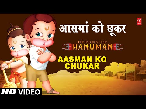Aasman Ko Chukar Dekha I Return Of Hanuman (animation) video