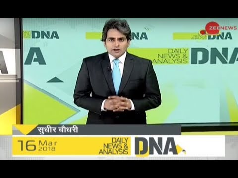 Watch DNA with Sudhir Chaudhary, March 16, 2018