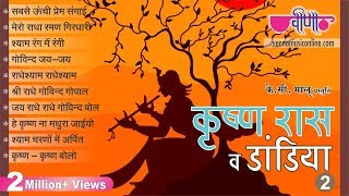 Top 10 Krishna Songs Audio Jukebox 2018   New Krishna Bhajans   Best Hindi devotional songs