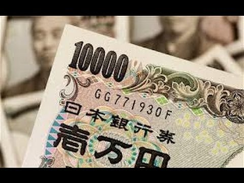 Bank of Japan Expands Stimulus By 11 Trillion Yen  After 10 Trillion Yen Last Month!!