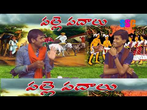 Telangana Folk Singer CHINNAKODUR SWAMY  Exclusive Interview | Latest Telugu Folk Songs |