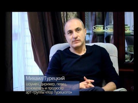 Михаил Турецкий в программе «Простые вопросы» с Егором Хрусталевым