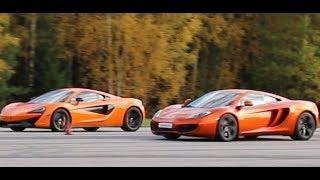 570 HP McLaren 570S vs 625 HP McLaren MP4-12C