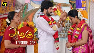 Azhagu - Tamil Serial | அழகு | Episode 295 | Sun TV Serials | 07 Nov 2018 | Revathy | Vision Time