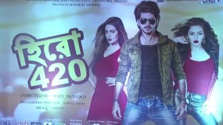 Hero 420 Music Launch |  HERO 420 | OM | Riya Sen | Nusrat Faria | Eskay Movies