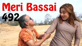 Download Meri Bassai, 28 March 2017, Full Episode 492 3Gp Mp4