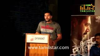 Thanioruvan Movie Success Meet Part 2