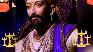 Shivaji mharaj ringtone