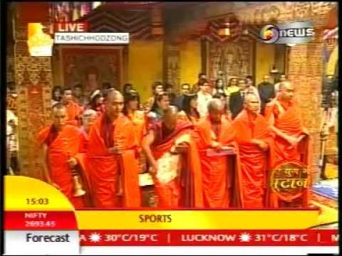 Manoj Tibrewal Aakash : Programme on Coronation of Bhutan King Jigme khesar namgyel wangchuck