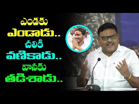 Do Support YS Jagan's Praja Sankalpa Yatra: Ambati Rambabu | Latest Political News 2018
