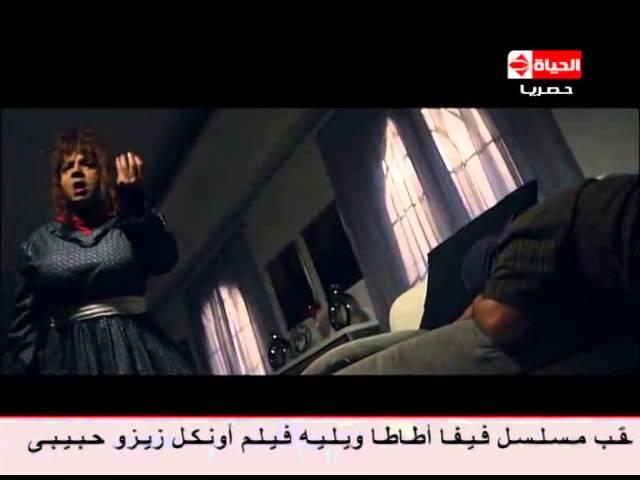 مسلسل فيفا أطاطا - الحلقة ( 25 ) الخامسة والعشرون / بطولة محمد سعد - Viva Atata Series Ep25