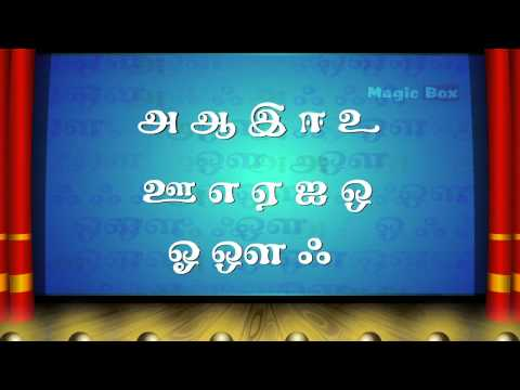 Tamil Language Songs Compiled - Chellame Chellam - Cartoon animated Tamil Rhymes For Kids video