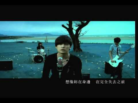Jay Chou - Secret