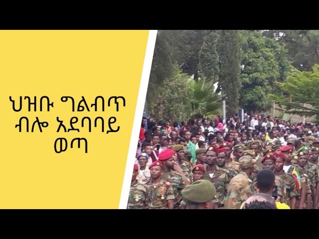 Ethiopia - Welayta People At Wolayta Sodo Stadium
