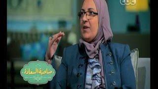 #صاحبة_السعادة  | لقاء مع سحر أبو الخشب  - صاحبة محل فطائرأبو الخشب الشهير بالأسكندرية