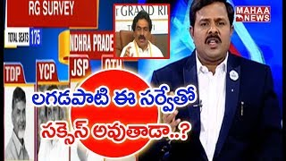 Will Lagadapati Survey Succeed Or Not? | AP 2019 Elections |#Super Prime Time
