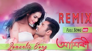 Download Tor Aashiqui (তোর আশিকী) Remix Song | Aashiqui - True Love | Ankush | Nusrat Faria | Eskay Movies 3Gp Mp4