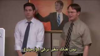 Assistant To The Assistant To The Regional Manager Test. Dwight And Jim Funny Scene