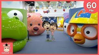 상어가족 대형 뽀로로 친구들 나타났어요! 키즈카페 놀이 60분 모음 ♡ 테마파크 편백나무 놀이터 Kids Indoor Playground | 말이야와아이들 MariAndKids