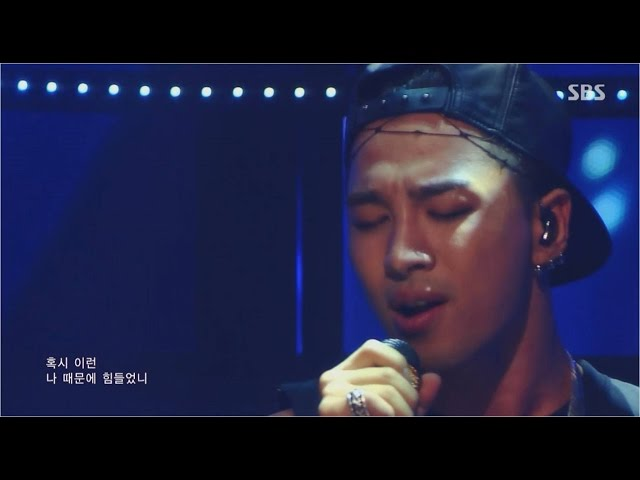 TAEYANG -'눈,코,입(EYES, NOSE, LIPS)' 0713 SBS Inkigayo