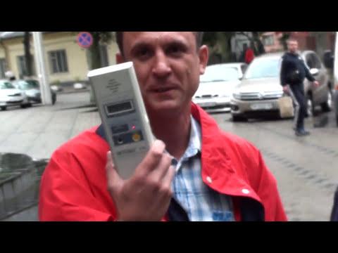Осторожно радиация!!! Измеряем радиацию в городе Ровно!!!!