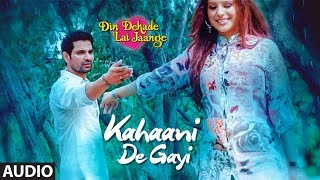 Kahaani De Gayi (Full Audio Song) Amit Mishra | Din Dahade Lai Jaange | Latest Punjabi Song 2018