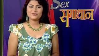 Download गुदा मैथुन यानि एनल सेक्स और जरुरी बातें | How Safe Is Anal Sex? Tips for Anal Sex 3Gp Mp4