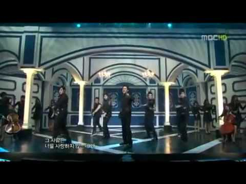 [06-05-10] Ss501 - Love Ya + Let Me Be The One  |\ |u$ic C()re C()|\ |ebck Stge video