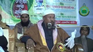 মুর্খতাকারীদের জিকির ইল্লাললা ওআল্লাহ আল্লাহ যারা বলে Sheik Akramuzzaman Bin Abdus Salam