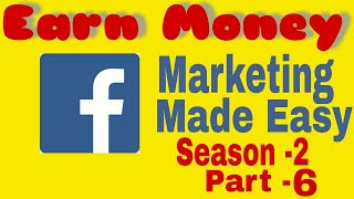 Audience Network | Facebook Marketing 3.0 Made Easy | Season-2, Part-6
