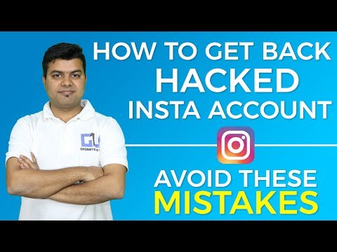 Instagram Hacked? How To Unhack & Protect | Gadgets To Use | Hindi