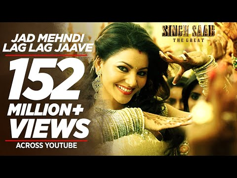 JAD MEHNDI LAG LAG JAAVE VIDEO SONG | SINGH SAAB THE GREAT | SUNNY DEOL URVASHI RAUTELA