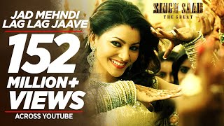 Singh Sahab The Great - JAD MEHNDI LAG LAG JAAVE VIDEO SONG | SINGH SAAB THE GREAT | SUNNY DEOL URVASHI RAUTELA
