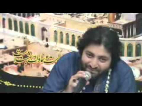 Syed Azhar Rizvi Manqabat 3 video