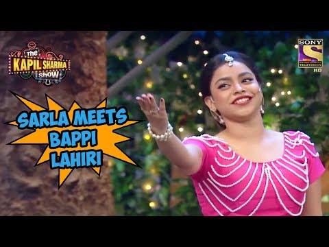 Sarla Meets Bappi Lahiri - The Kapil Sharma Show thumbnail