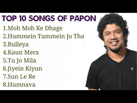 Papon Top 10 Songs | Best Songs | Jukebox