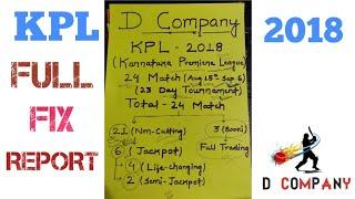 KPL 2018!! KPL FULL FIX REPORT 2018|WHO WILL WIN KPL 2018|ADVANCE MATCH PREDICTION