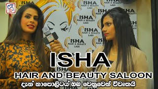 ISHA HAIR & BEAUTY SALOON NAPOLI
