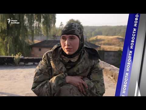 Под Киевом убили Амину Окуеву  / Новости