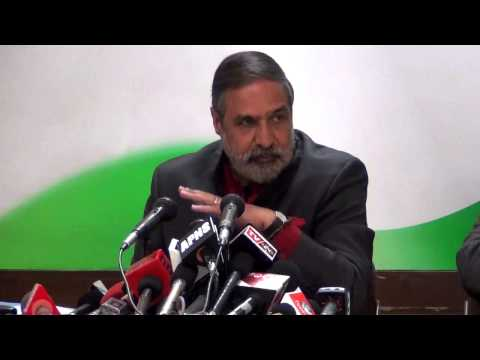 AICC Press Conference addressed by Anand Sharma | 03 February, 2015