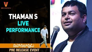 Thaman S Live Performance Mahanubhavudu Pre Release Event Live Sharwanand Mehreen Maruthi
