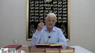 Allah'ın (cc) sırrı Ve Ene