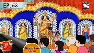 Nut Boltu (Bengali) - নাট বল্টু - Episode 53 - Jyanto Asur - Durga Puja Special