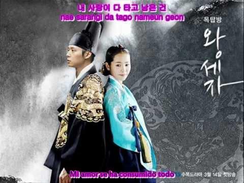 Rooftop Prince OST- Ali (Hurt)  Sub Español+Hangul+Romanización.avi